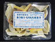 あつあつ・もちもち水餃子(15個)いさみや特製スープ(3個)