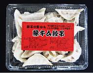 豚キム餃子(15個)