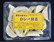 カレー餃子(15個)