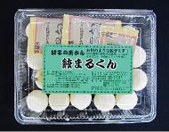 餃まるくん(15個)いさみや特製スープ(3個)