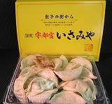 いさみや餃子(15個)餃子のタレ(3個)